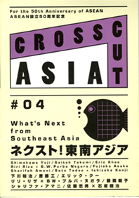 crosscutasia04.jpg