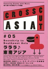 crosscutasia05.jpg